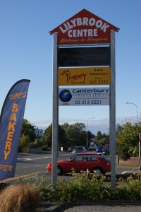 Canterbury Computer Services - Rangiora Kaiapoi Amberley Oxford Computer Repairs