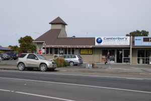 Canterbury Computer Services Rangiora Kaiapoi Amberley Oxford Computer Repairs